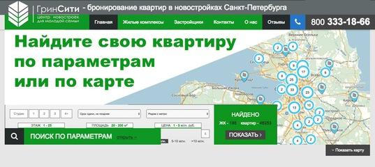 База новостроек СПб